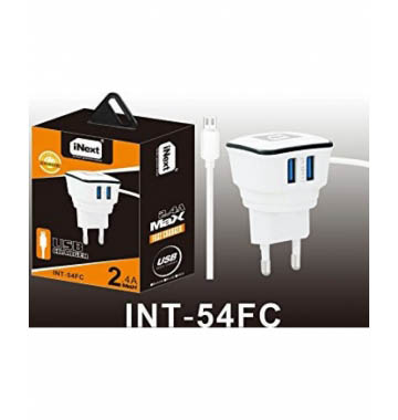 iNext INT-54FC 2.5 Amp Fast Charger With Dual USB Charging Ports & Charging cable