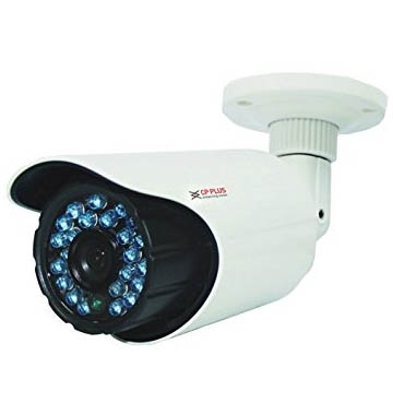 CP Plus Outdoor Night Vision Cctv Camera 2 MP