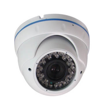 Cctv Night Vision Dome White 2 Mp Camera